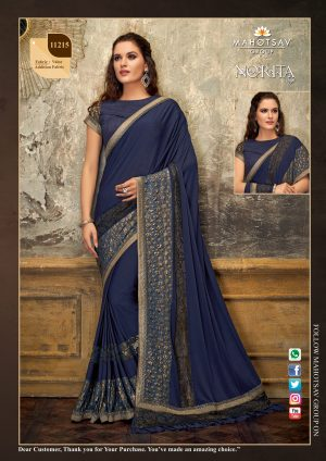Party Wear Saree With Blouse ( With Embellished Border), Designer-Blue